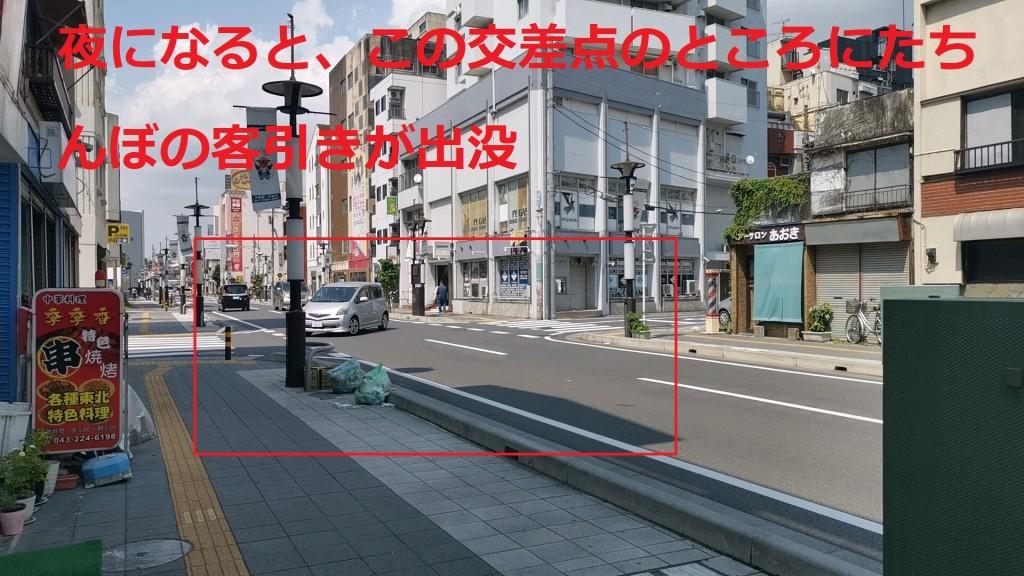 アサヒ栄町駐車場の交差点