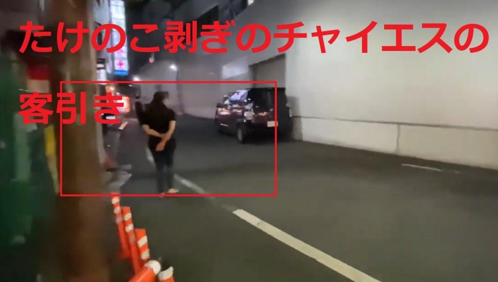 京成船橋駅前のたけのこ剥ぎのチャイエスの客引き