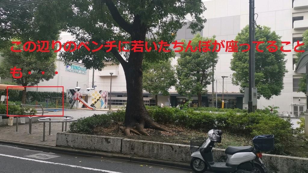 松戸西口公園のたちんぼスポット