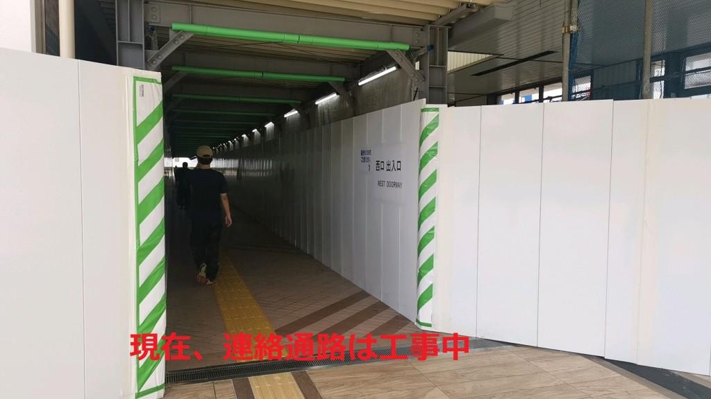 松戸駅の連絡通路