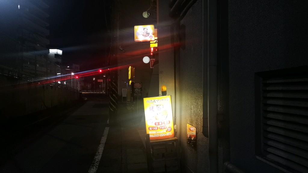 松戸の台湾マッサージ