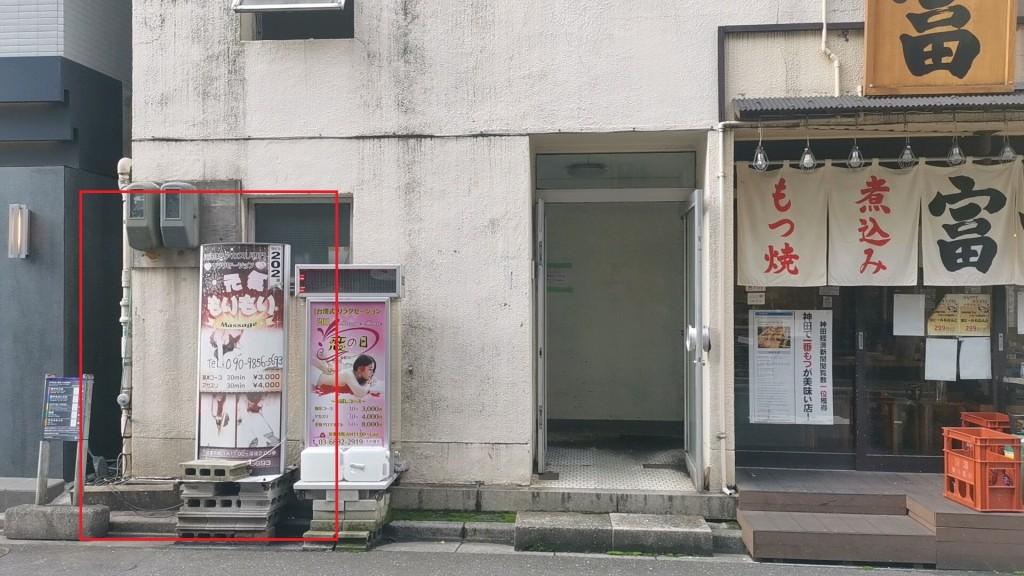 神田のチャイエス「元気モリモリ」