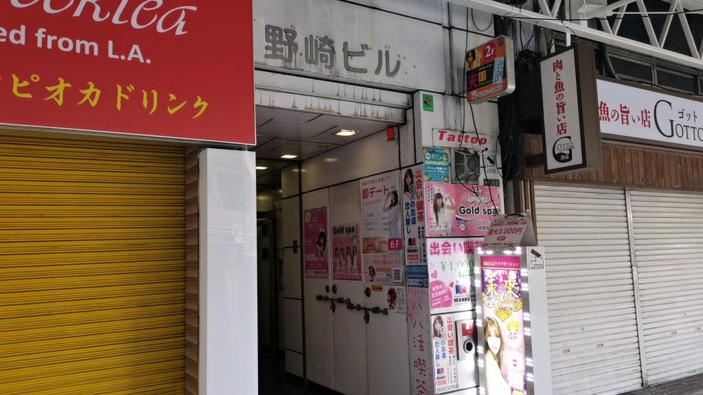 マンキ梅田店の外観