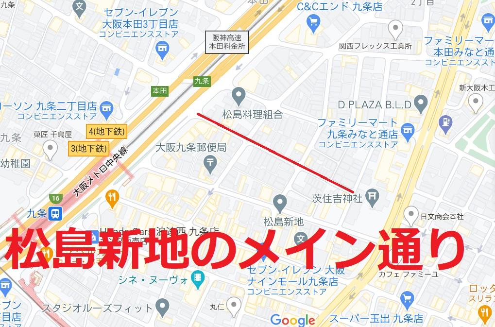 松島新地のメイン通り
