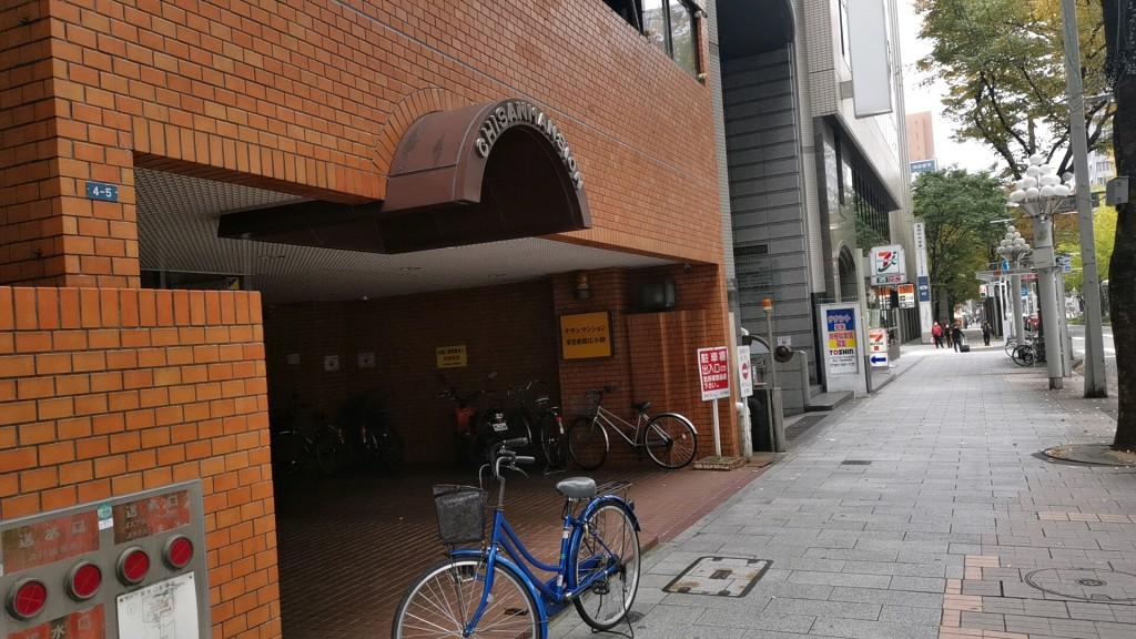 名古屋のチサンマンション外観