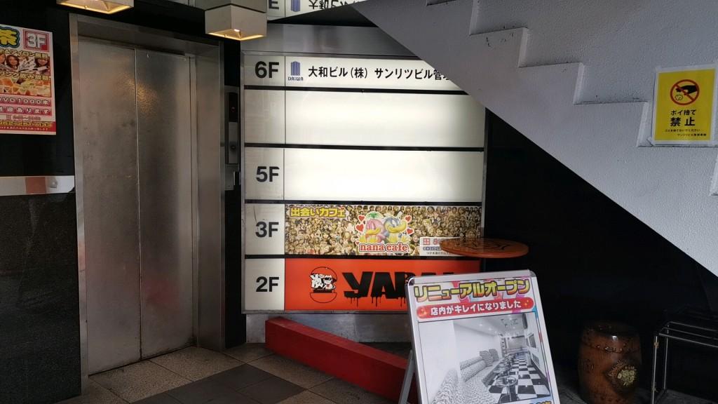ナナカフェ栄店の入口