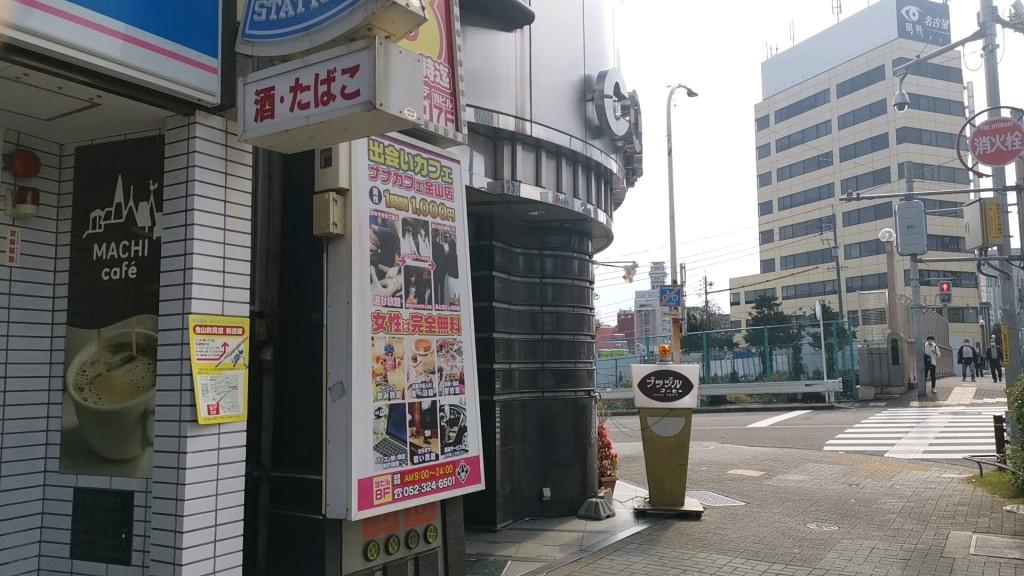 ナナカフェ金山店外観