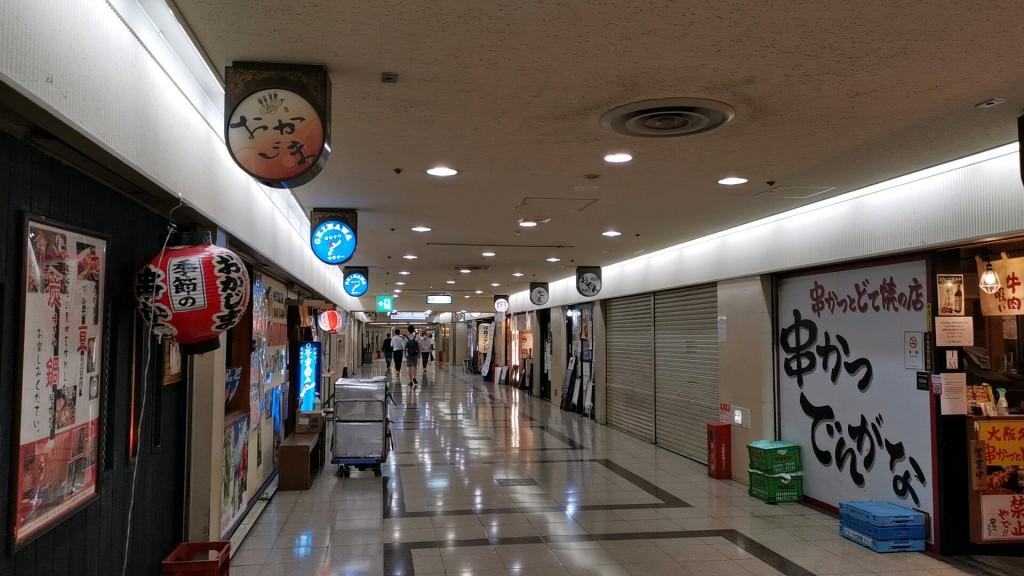 大阪駅前第3ビルの中