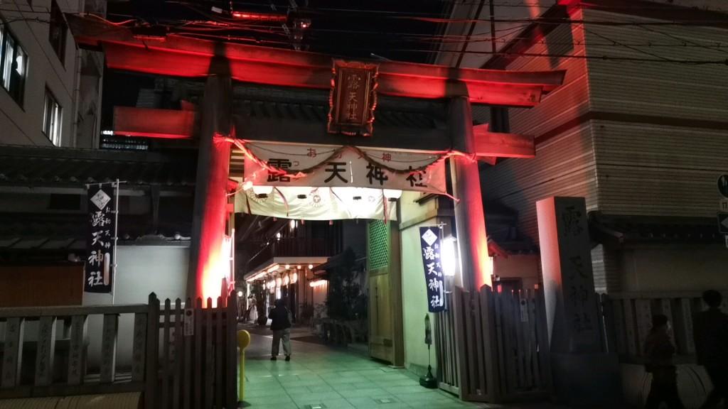 梅田のたちんぼスポット「お初天神」