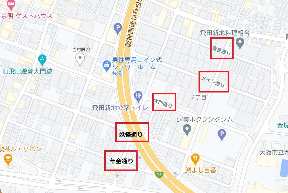 飛田新地の5本の通り