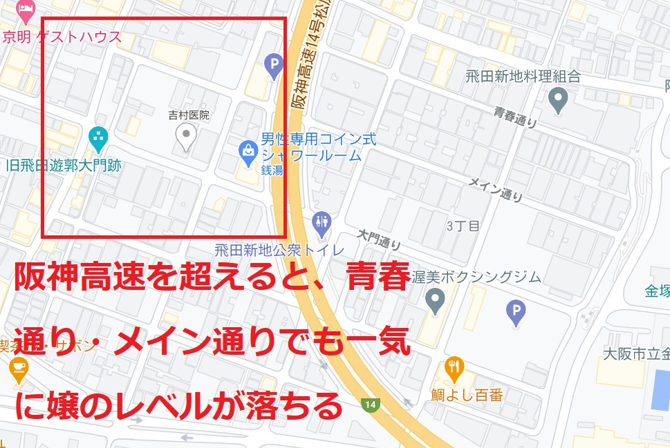 飛田新地の阪神高速を超えたエリア