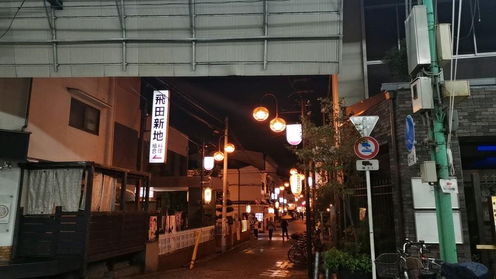 飛田新地の入口