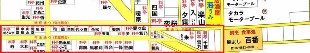 年金通りの地図