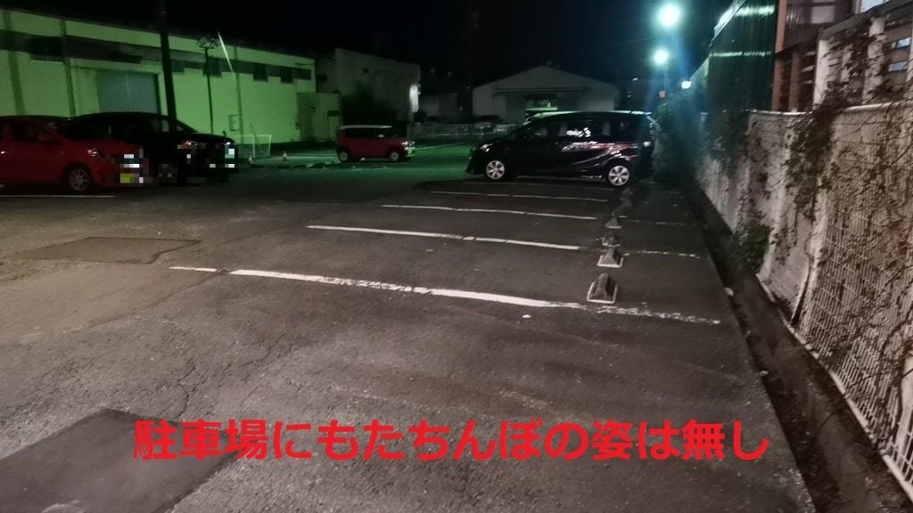 豊橋の快活クラブ周辺の駐車場