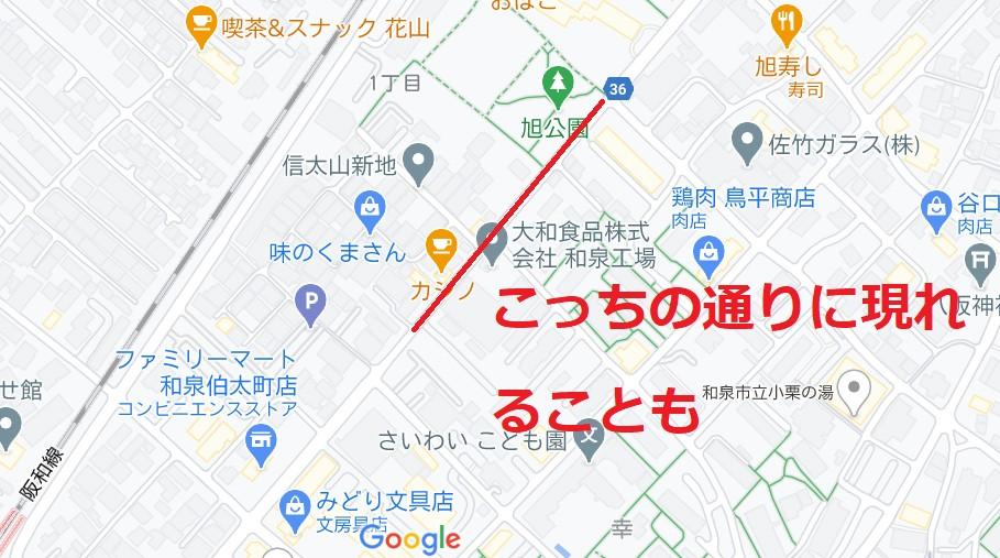 裏信太の地図