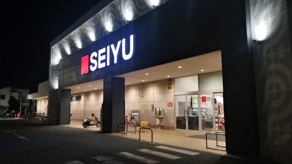西友上浅田店
