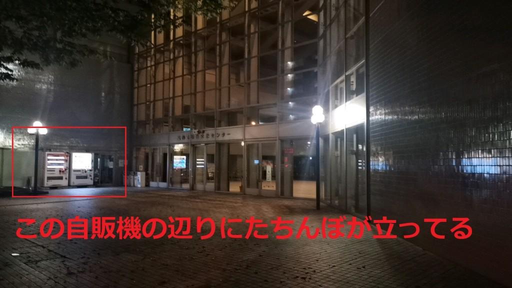 浜松市福祉交流センター