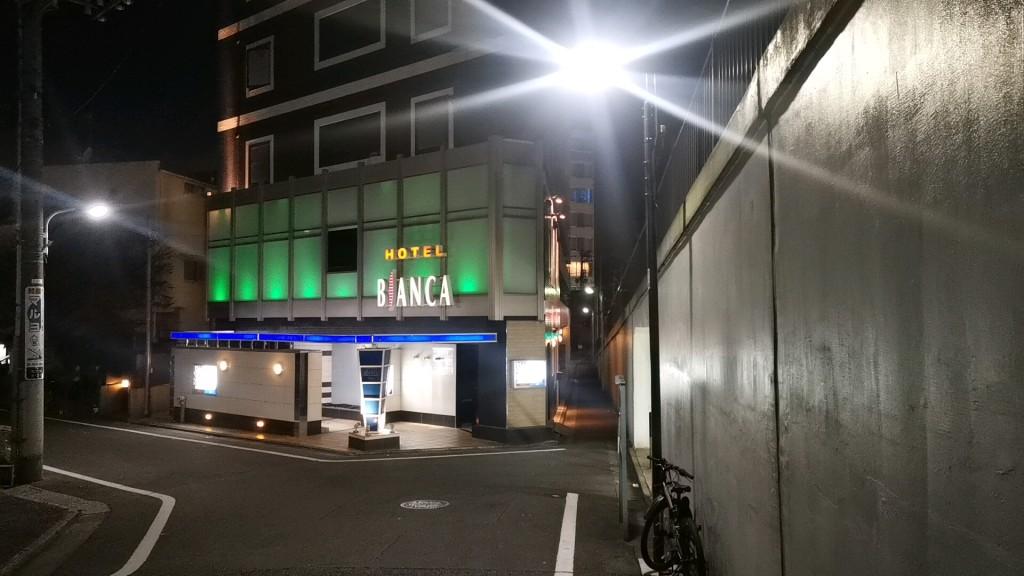 大塚のラブホテル「ビアンカドゥエ」