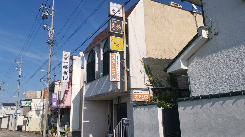 静岡で「本番出来る」って噂のある韓国エステ「オアシス」