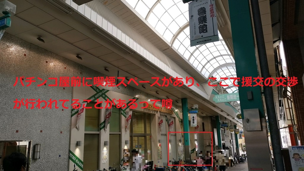 A-TIME新開地店