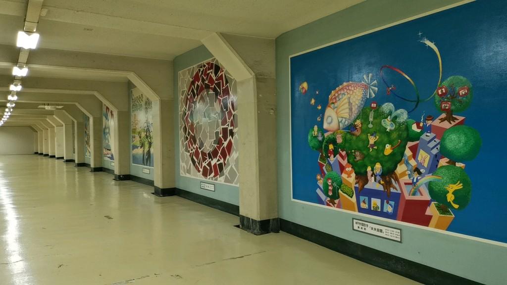 メトロ神戸の壁画エリア