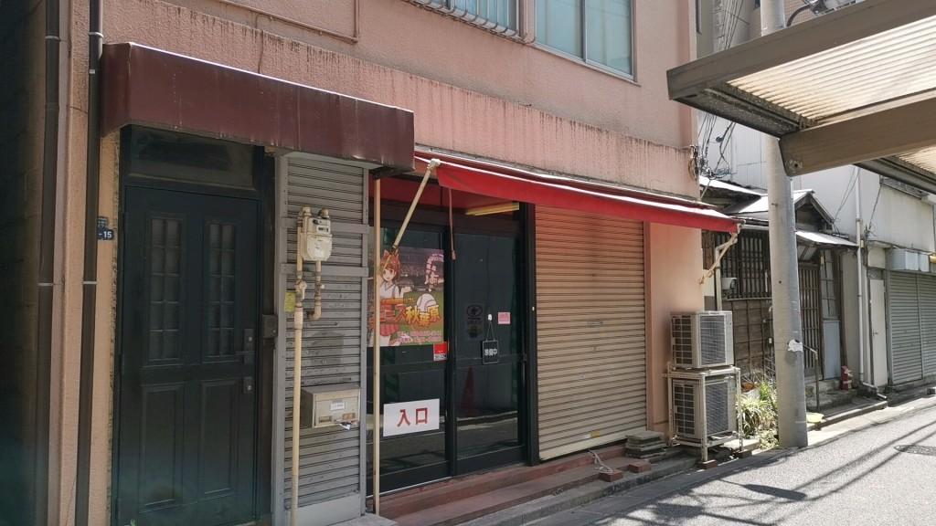 秋葉原JKリフレ「エース(ace)」
