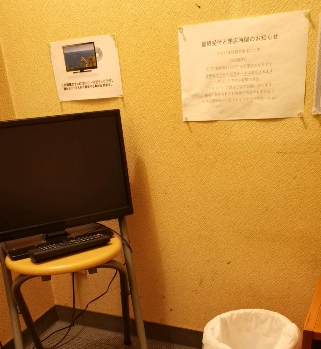 浅草橋アクアクラブの個室のテレビ