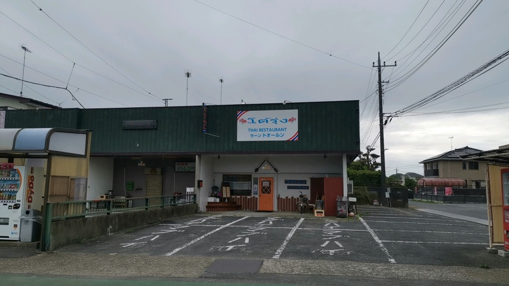 荒川沖のリラックスマッサージ周辺のタイ料理店など