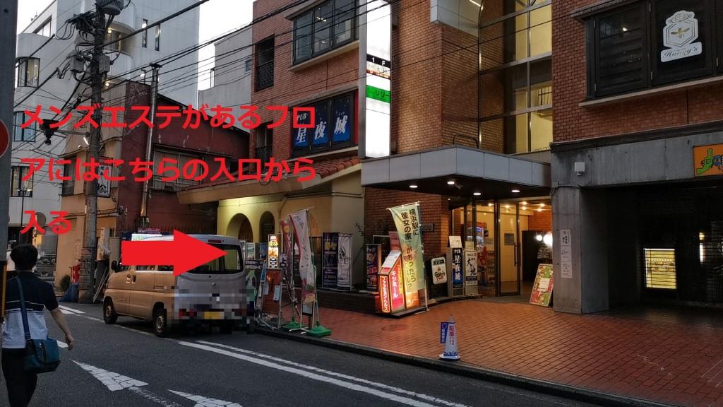 アネックス横浜の入口
