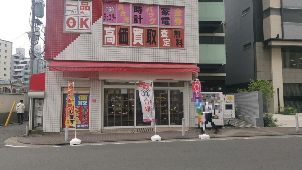 立ちんぼが出没するって噂のある「大阪屋」