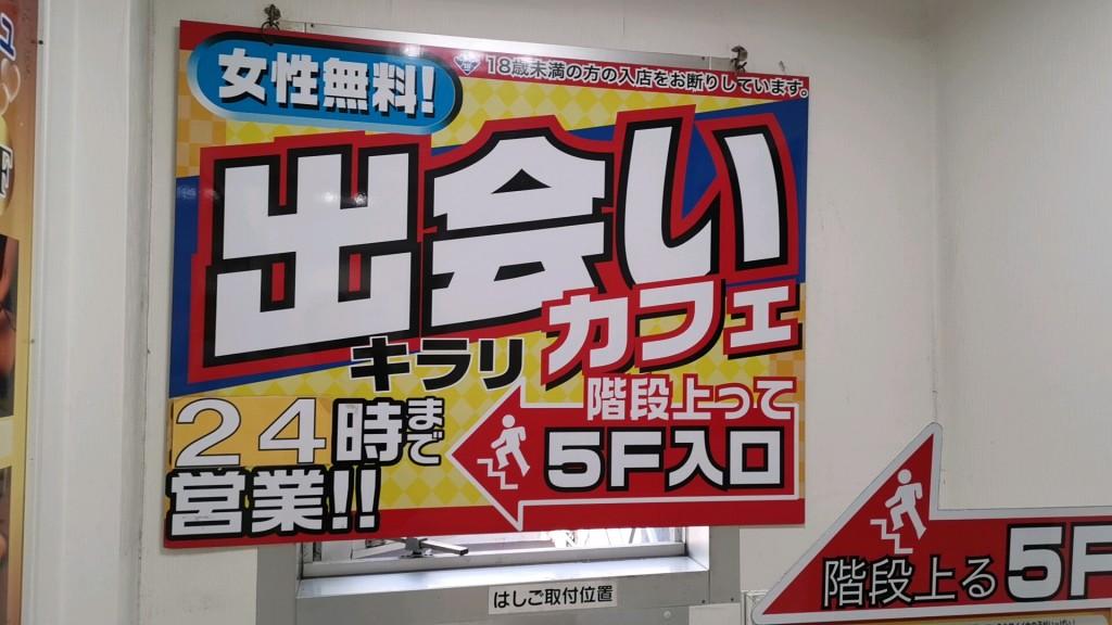 横浜キラリはビルの5階