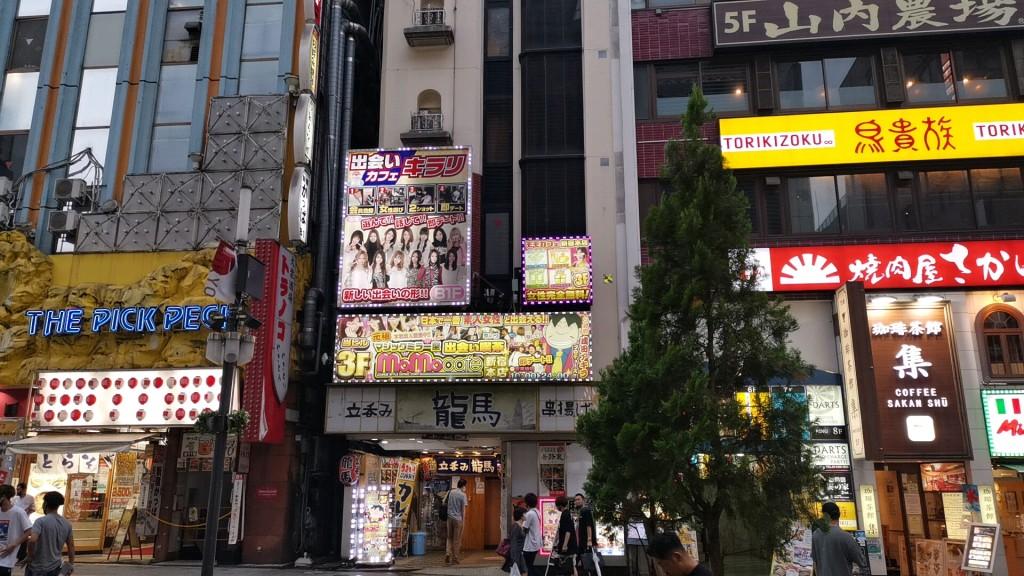 キラリ新宿セントラルロード店の外観
