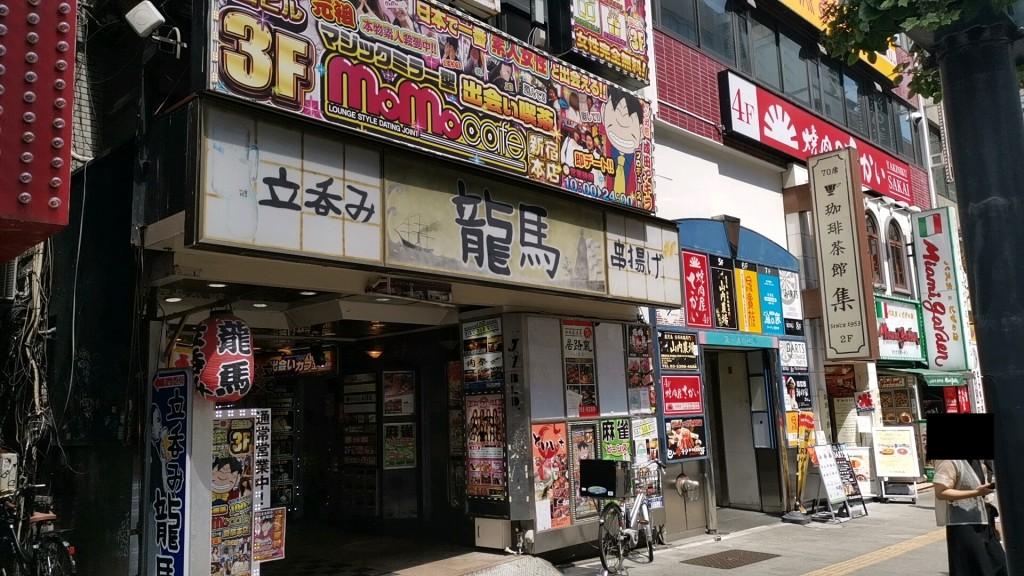 モモカフェ新宿本店の外観