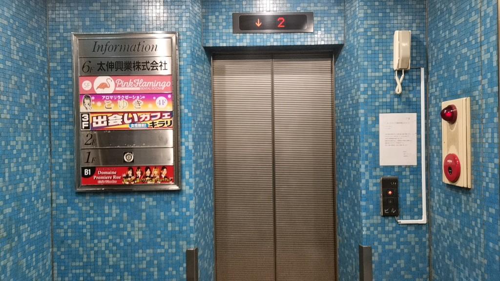 キラリ新宿一番街店のエレベーター
