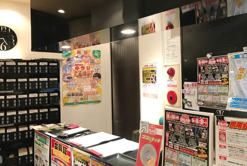 キラリ新宿一番街店の受付