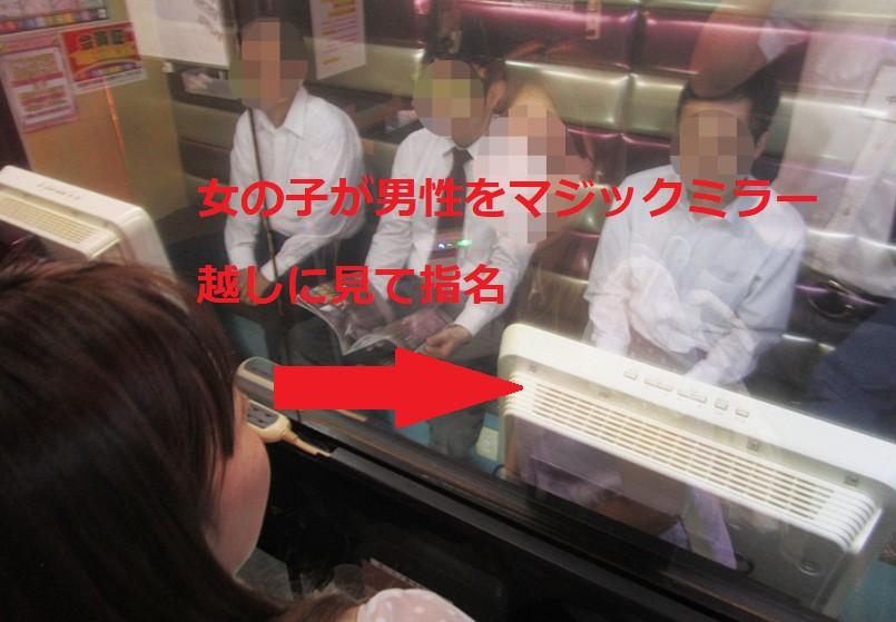 キラリ渋谷センター街店の女性ルーム
