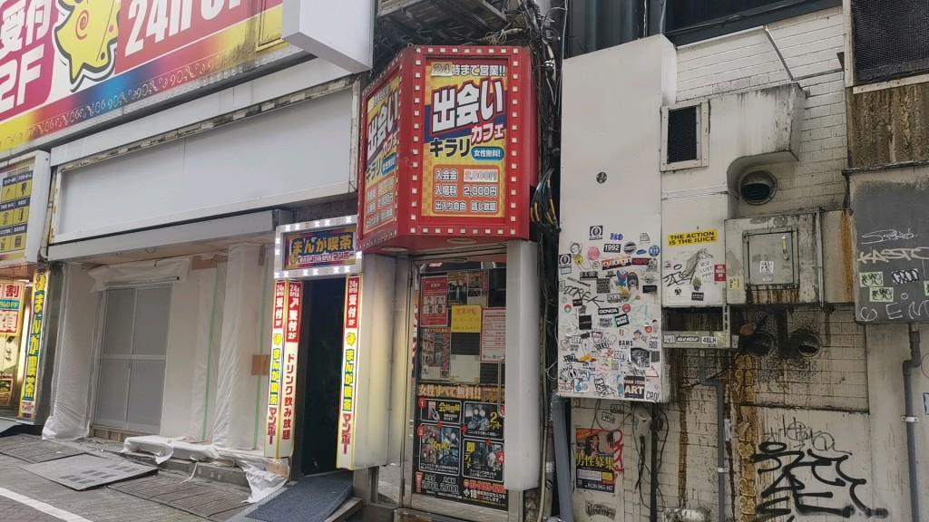 キラリ渋谷センター街店の外観