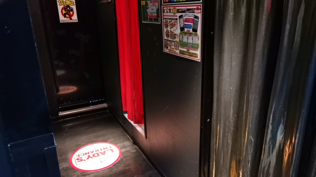 キラリ渋谷本店の男性ルーム・女性ルーム入口