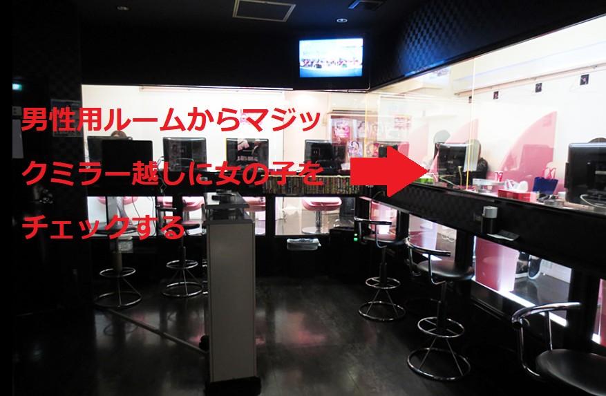 キラリ渋谷店の男性ルーム