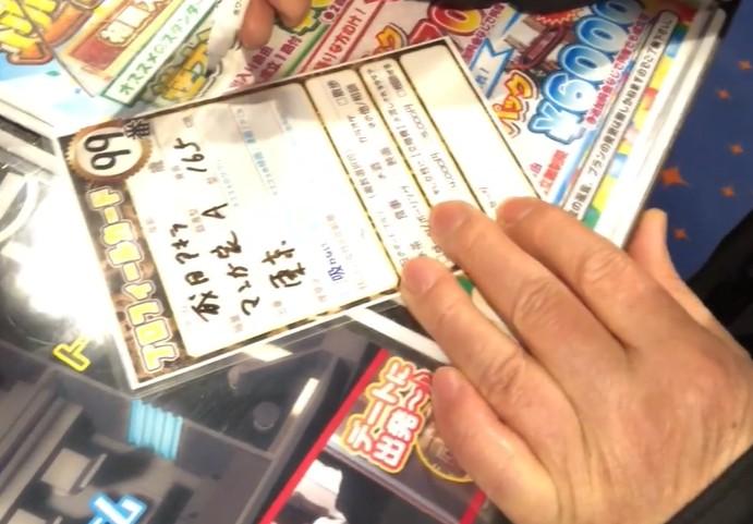 モモカフェ新宿逆ナン館の受付で書くプロフカード