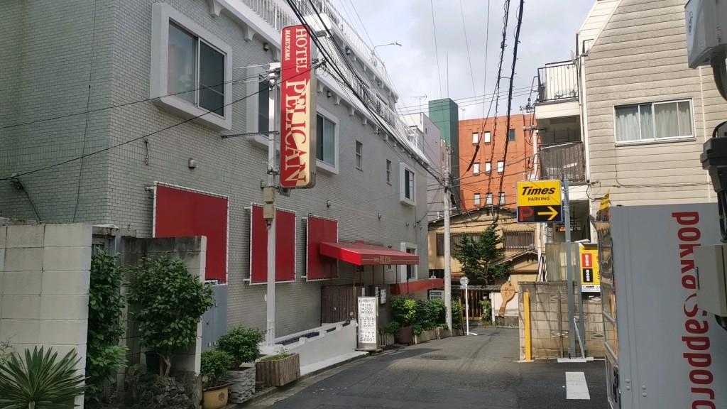 渋谷のラブホテル「ペリカン」