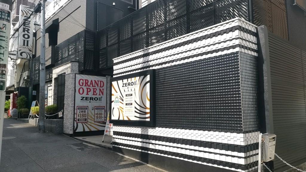 渋谷のラブホテル「ZERO2」