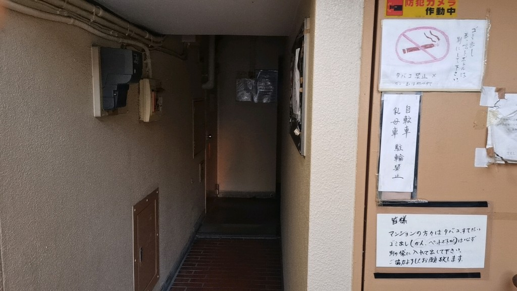 ウルトラドリームの受付があるマンション内部