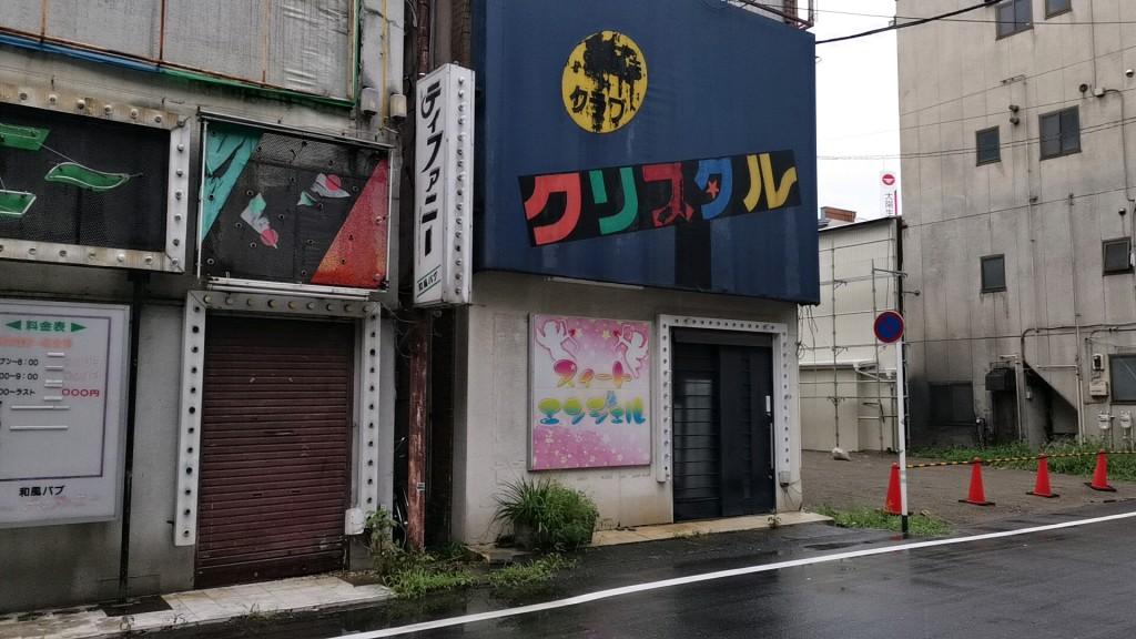 熊谷のピンサロ「クリスタル」跡地